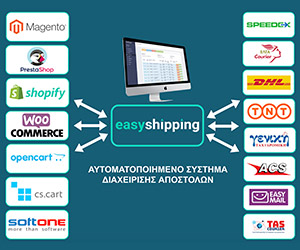 Blog Right Ad 2 (easy-shipping)