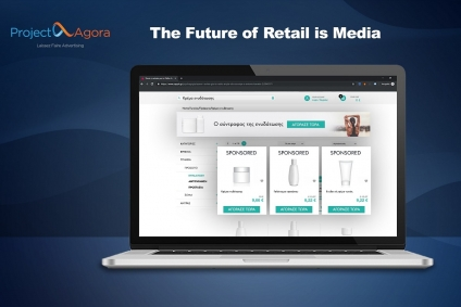 Project Agora Commerce: Υπηρεσία διαφήμισης στο περιβάλλον των eRetailers