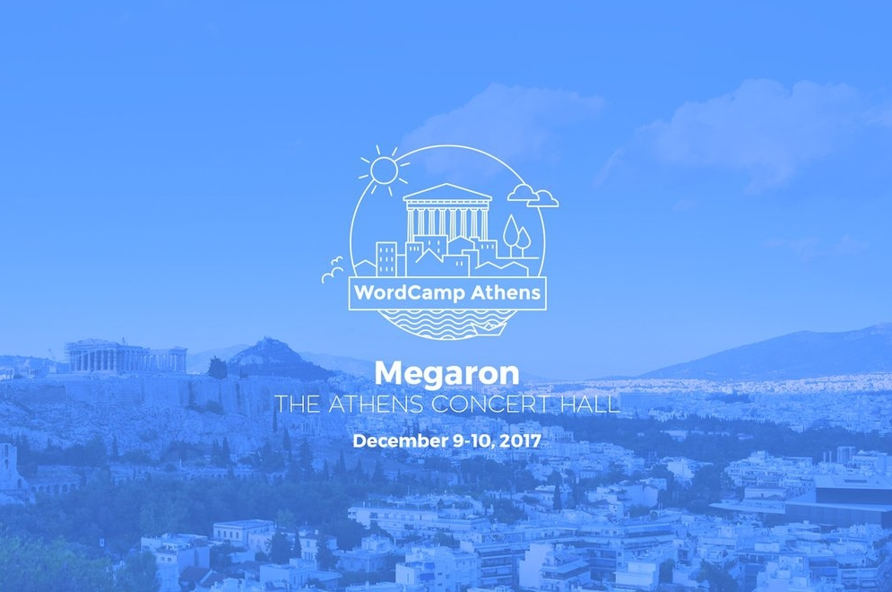2o Word Camp Athens 2017 Σάββατο 09 Δεκεμβρίου 2017
