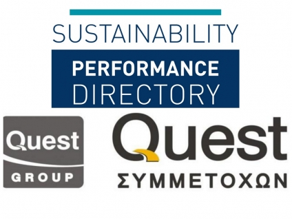 Η Quest Συμμετοχών Top Sustainable Company 2017